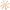 uulki spatule raclette